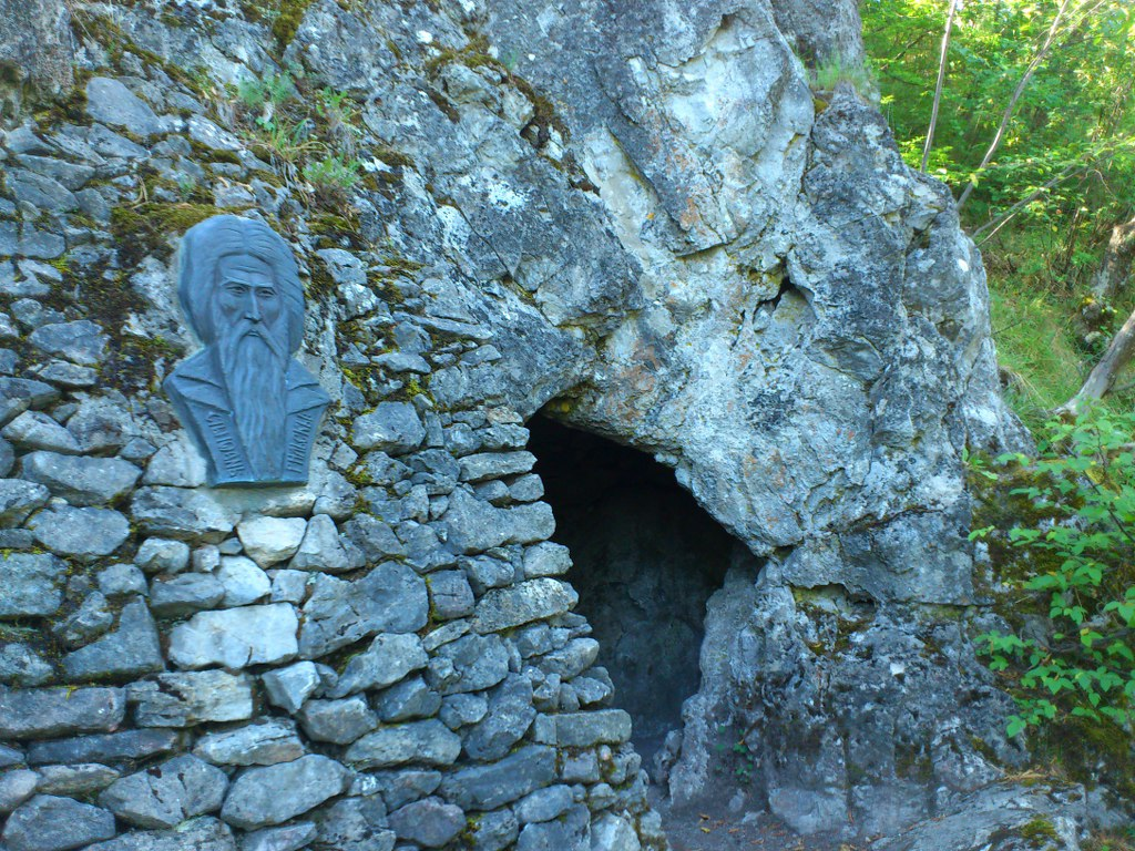 The-Cave-of-St.-Ivan-Rilski---village-of-Skrino